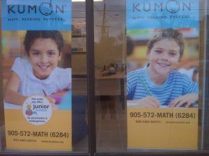 Kumon Center in Hamilton, Ontario, Canada
