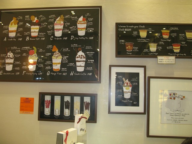 Smile Yogurt & Dessert Bar, Hong Kong