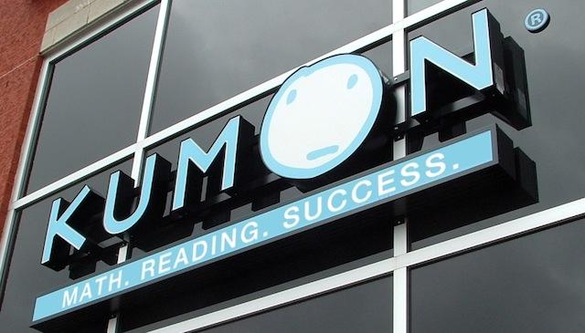 Kumon Photo 2