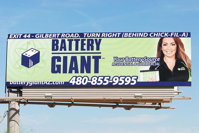 Battery Giant Photo by Jim Ritterhouse